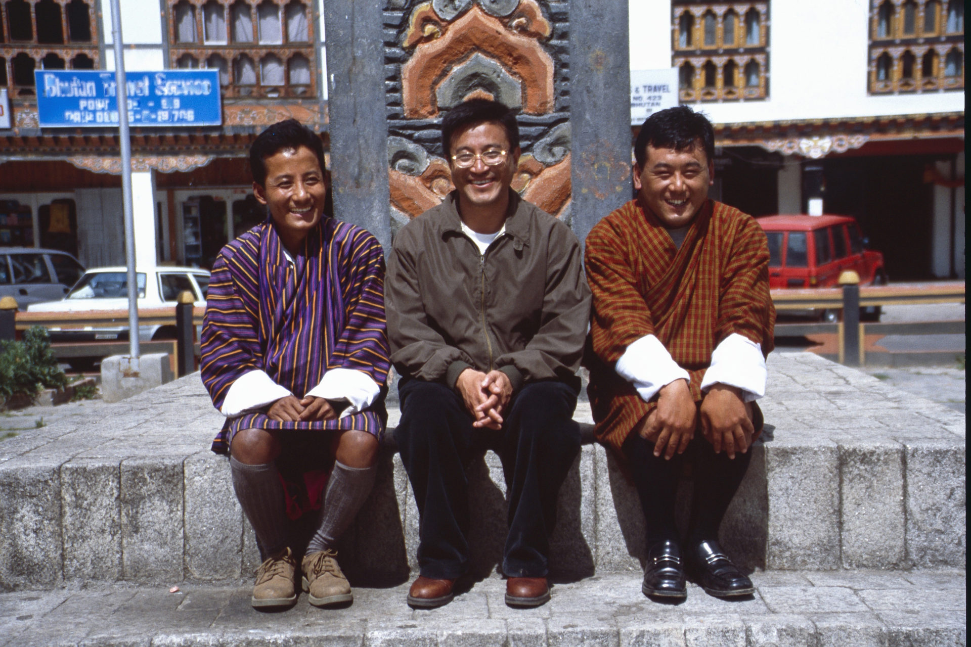 Unser Team in Bhutan (Himalaya Fair Trekking HFT)
